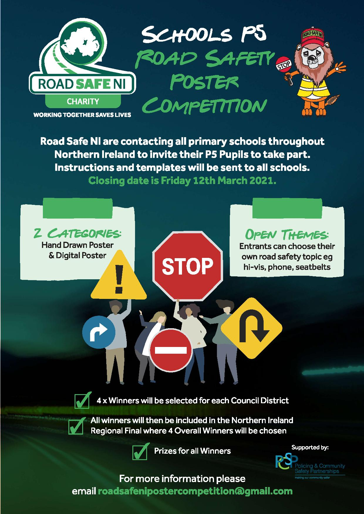 Primary Schools (P5) Road Safety Poster Competition 2021